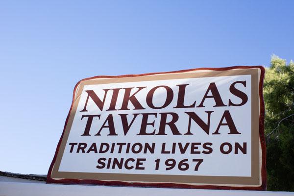 Nikolas taverna à Parange plage