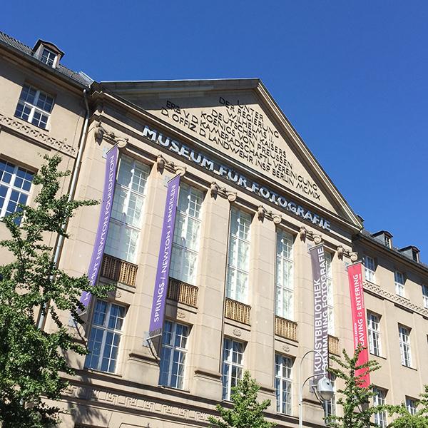 Fondation Helmut Newton Berlin