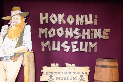 Moonshine Whisky museum