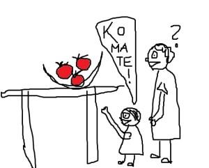 """Die einen sagen so, Fiona sagt """"Komate"""". (Bild: Nadine Albach)"""