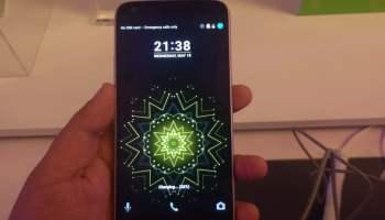 LG G5 India Edition