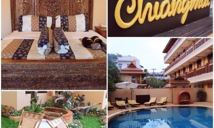 At Chiang mai Hotel : ที่พักกลางเวียงในแบบสะดวกสบาย