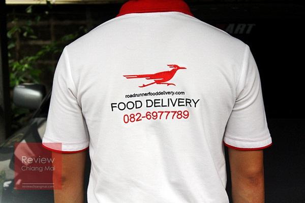 โรดรันเนอร์  ฟู้ดเดลิเวอรี่ ผู้เชี่ยวชาญด้านการบริการส่งอาหารถึงบ้าน!