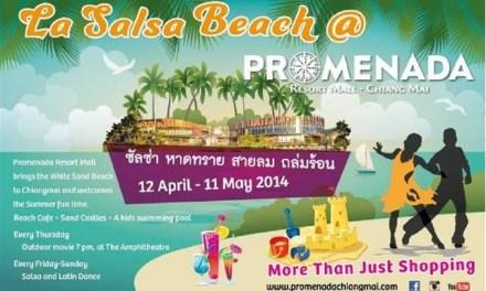 ซัลซ่า หาดทราย สายลม ถล่มร้อน @ Promenada Resort Mall Chiangmai