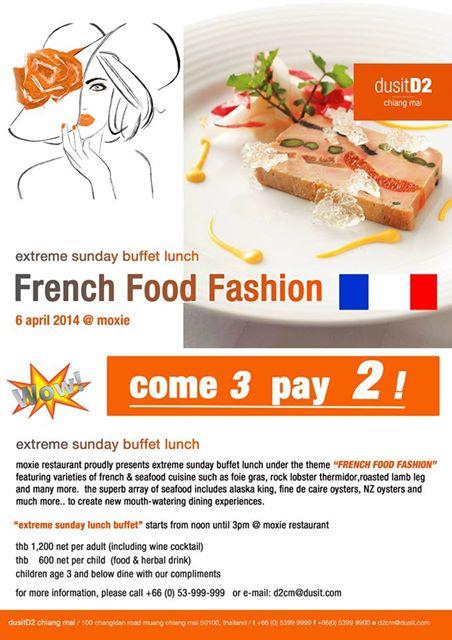 มา 3 จ่าย 2 ! บุฟเฟ่ต์อาหารกลางวันเอ็กซ์ตรีมซันเดย์ @Moxie Dusit D2 Chiangmai