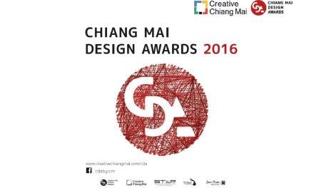 นิทรรศการมอบรางวัลการออกแบบของเชียงใหม่ (Chiang Mai Design Awards)