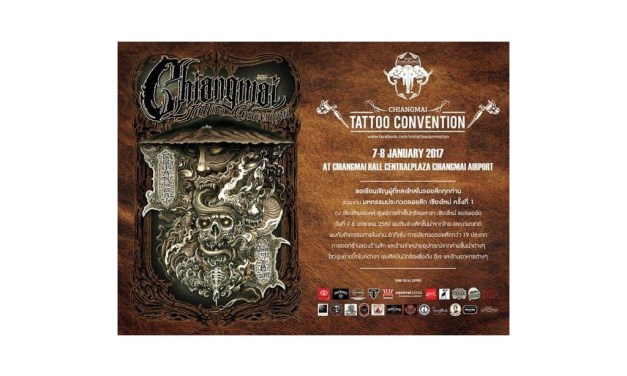 Chiangmai Tattoo Convention 2017 At Chiangmai Hall