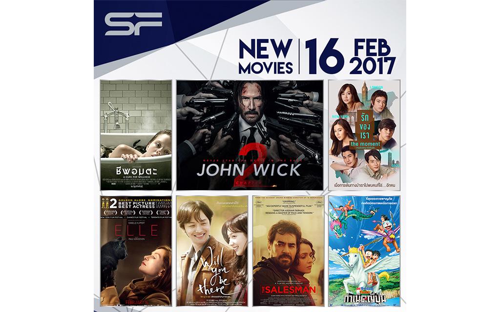 New Movies 16 FEB 2017