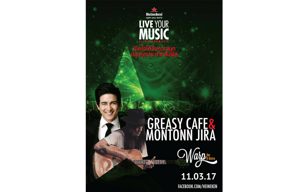 HEINEKEN LIVE YOUR MUSIC GREASY CAFE & MONNTON JIRA