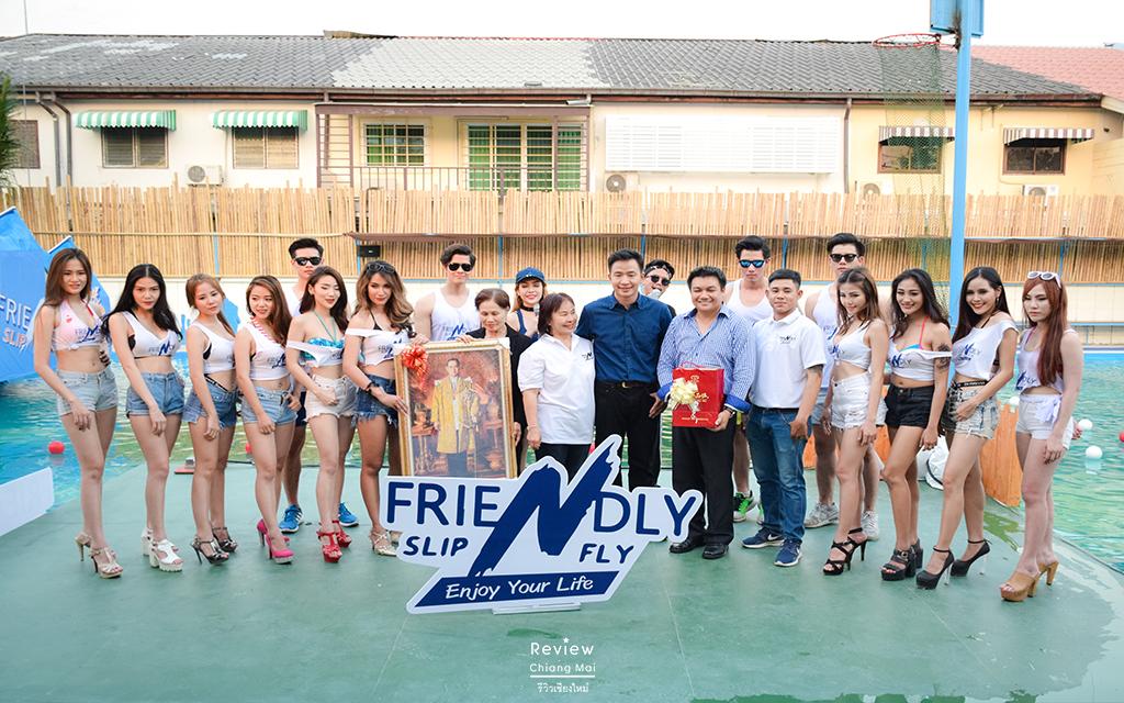 """เย็นซ่าส์ถึงใจ 22 มีนาคมนี้พบโครงการ """"Friendly Slip N Fly"""" สวนน้ำขนาดย่อมย่านสันติธรรม"""