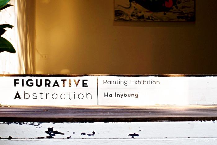 เปิดนิทรรศการ Figurative Abstraction  By Inyoung Ha
