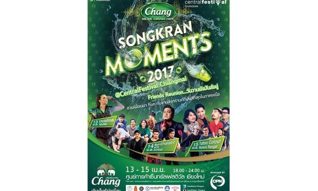 """ต้อนรับสงกรานต์วันวานยังมันส์อยู่เติมเต็มคำว่าเพื่อนในงาน """"Songkarn Moments 2017:: Friends Reunion @ CentralFestival Chiangmai"""""""