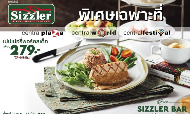 """Sizzler exclusive campaign only at CPN"""