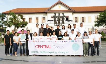 กลุ่มเซ็นทรัลจับมือท้องถิ่นร่วมทำกิจกรรมสาธารณประโยชน์ โครงการกลุ่มเซ็นทรัลรักษ์สิ่งแวดล้อม  CENTRAL GREEN Project 2017 @ Chiangmai