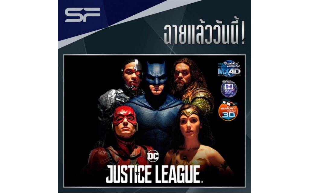 Update New Movies สัปดาห์ที่ 16 พฤศจิกายน 2560