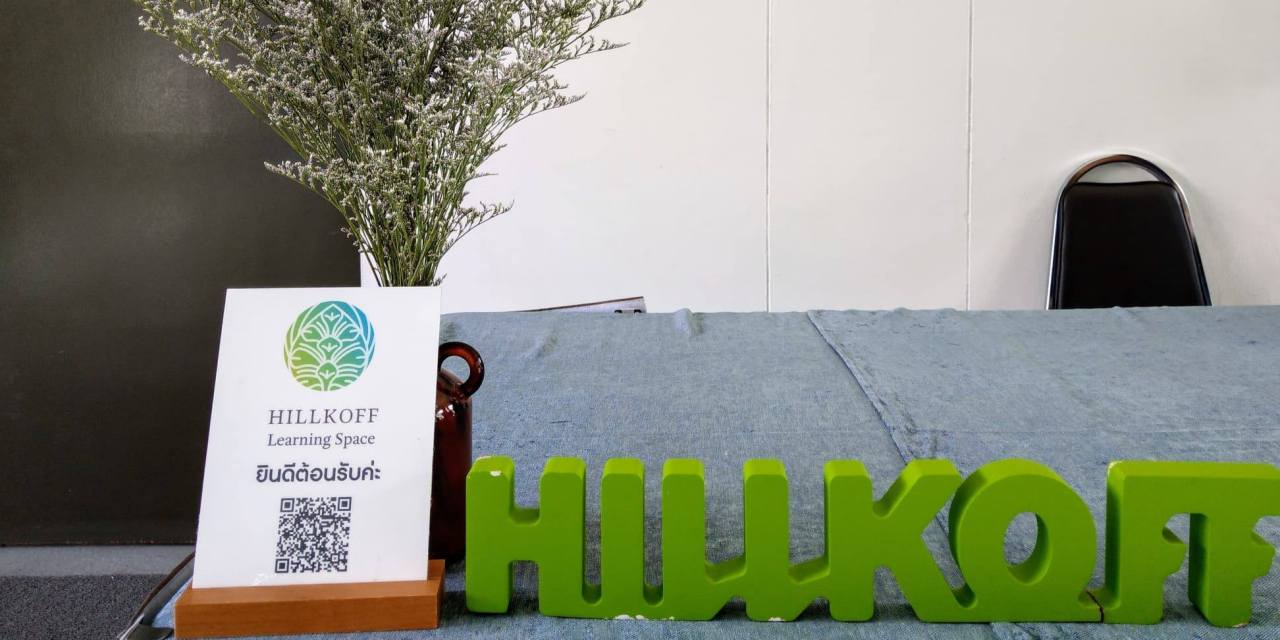 HILLKOFF เปิดบ้านต้อนรับเข้าสู่บ้านแห่งกาแฟ แสนอบอุ่น ในงาน HILLKOFF OPEN HOUSE 2018