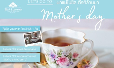 Promotion Mother's Day 2018 at RatiLanna Riverside Spa Resort Chiang Mai