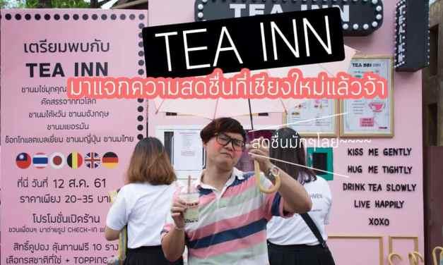 Tea Inn ร้านชานมไข่มุกสีหวานเปิดใหม่ หลัง มช.