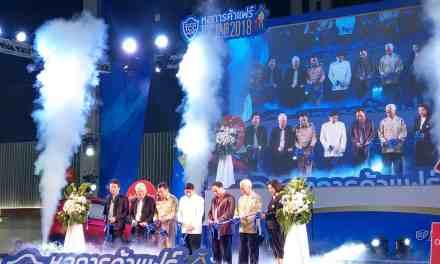 """หอการค้าจัดงานแสดงสินค้า """"หอการค้าแฟร์"""" ผนึกกำลังผู้ประกอบการชั้นนำของไทยและท้องถิ่นภาคเหนือหวังกระตุ้นเศรษฐกิจ เงินสะพัด 1,000 ล้านบาท"""