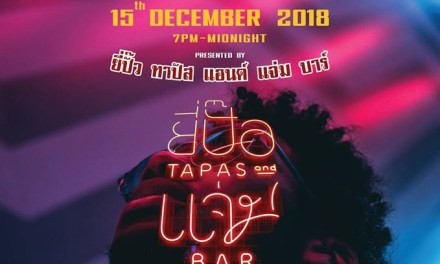 "Yeepua Tapas and Jam Bar และ Everlong ขอเสนอ ""Neo Neo Party"" ปาร์ตี้ที่เราจะร่วมกันปลุก Soul ของแต่ละคนให้ Neo ขึ้นมาอีกครั้ง"