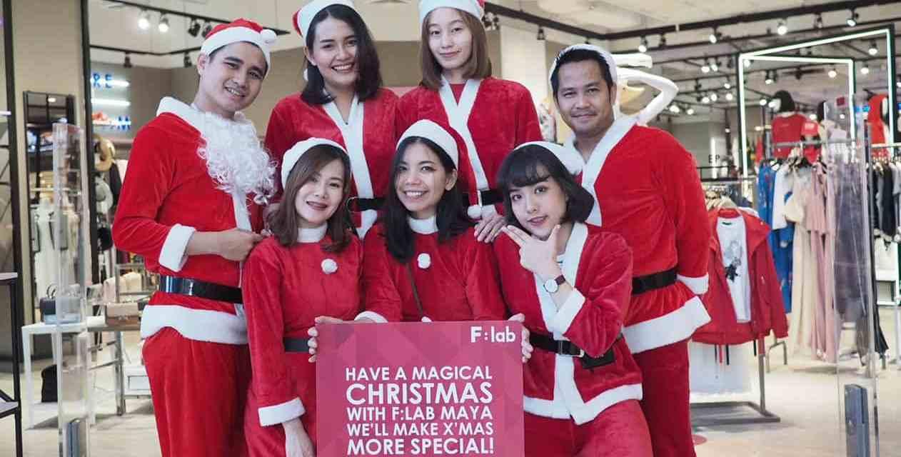 F:LAB MAYA แจกหนัก รองเท้า Asics Tigers Limited Edition 5 คู่ ต้อนรับเทศกาลแห่งความสุขกับ Fashion & Lifestyle Have a magical Christmas with F:Lab Maya We'll make X'mas more Special!