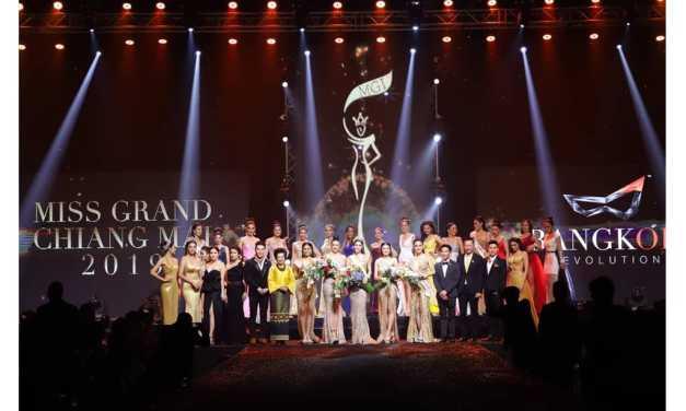 """แบงคอก เรฟโวลูชั่น คลินิก จัดประกวด """"The Iconic Miss Grand Chiangmai 2019"""