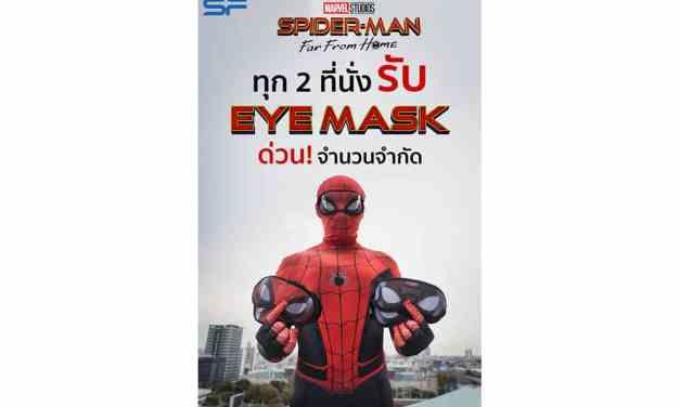 ซื้อตั๋วล่วงหน้าเลย#SpiderManFarFromHome