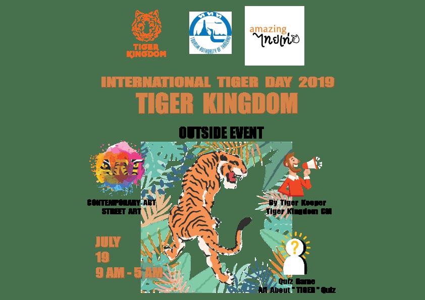 International Tiger Day 2019 มาร่วมชมผลงานศิลป์ by Tiger Kingdom