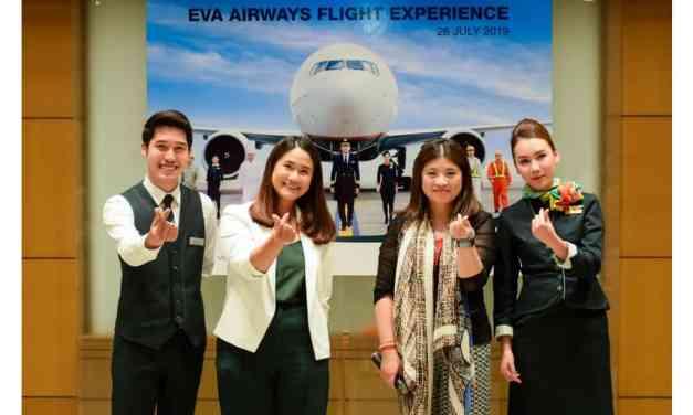 EVA Airways Flight Experience  เปิดบ้านเรียนรู้อุตสาหกรรมการบินกับอีวีเอแอร์