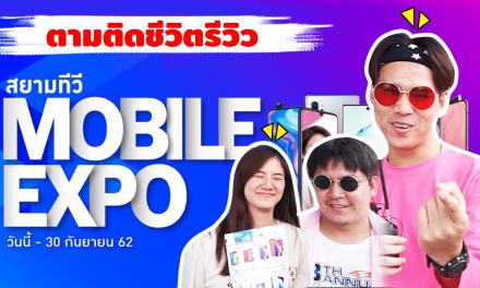 รีวิวเชียงใหม่บุกตะลุยงาน สยามทีวี Mobile Expo 2019 โปรโมชั่นน่าโดนเพียบ!!!