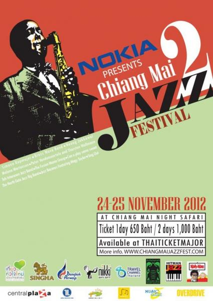 """หนาวนี้ที่เชียงใหม่ไนท์ซาฟารี กับเทศกาลดนตรี """"Chiangmai Jazz Festival"""""""
