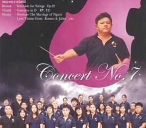 ขอเชิญชม คอนเสิร์ต ครั้งที่ 7 ของ Soundpost Chamber Orchestra