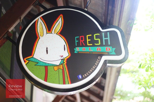 Fresh Salad ร้านที่คัดสรรทุกเมนูเพื่อสุขภาพของคุณ !