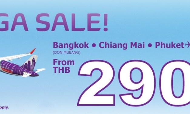 HK Express Mega Sale บินตรงฮ่องกงไป-กลับ เชียงใหม่ แค่ 2,492 บาท!!!