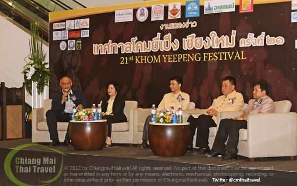 แถลงข่าวเตรียมจัดงานเทศกาลโคมยี่เป็ง ครั้งที่ 21 ประจำปี 2555