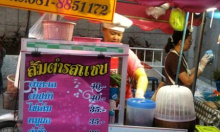 เดินเที่ยวตลาดหางดง ของกินเพียบ
