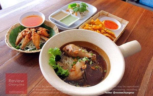 Sip Sip Noodle Soup : ก๋วยเตี๋ยวไก่ตุ๋นยาจีน รสชาติที่มากกว่าคำว่าเต็มสิบ!