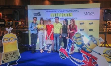 SFX MAYA Chiang Mai จัดรอบสื่อ กับภาพยนตร์ เรื่อง Minions