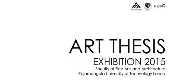 กิจกรรมหอนิทรรศการศิลปวัฒนธรรม มช. เดือนมีนาคม 2558