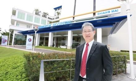 โรงพยาบาลกรุงเทพเชียงใหม่ ผ่านมาตรฐานคุณภาพสถานพยาบาล  JCI: The Joint Commission International