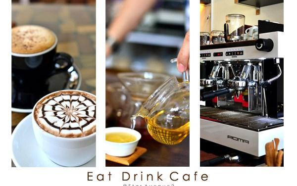 "Eat Drink Café ร้านกาแฟ-ชา ที่สะกดคำว่า ""ธรรมดา"" ไม่เป็น"