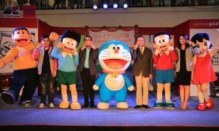 Doraemon Roadshow 2015 ตอน ไจแอนท์ร้องเพลง