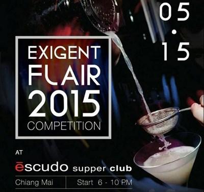 ที่สุดของการแข่งขันเพื่อค้นหาสุดยอดบาร์เทนเดอร์ ที่ร้าน Escudo Supper Club Chiangmai