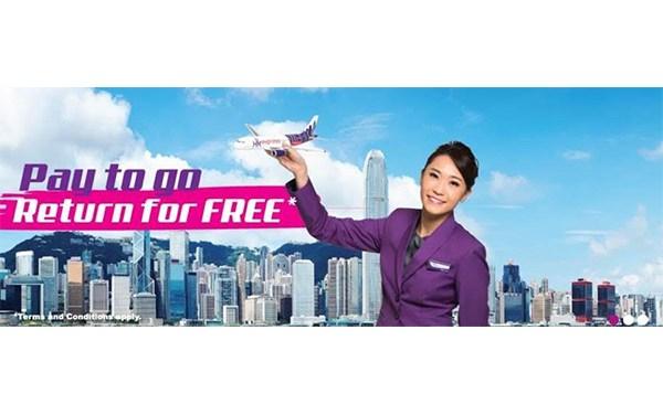 """HK Express จัดโปร """"Pay to go Return for free"""" บินตรงฮ่องกงไป-กลับ เชียงใหม่ แค่  2,815  บาท!!!"""