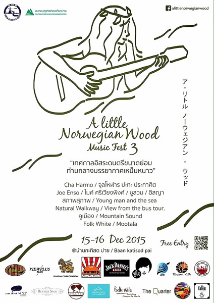 A little Norvegian Wood Music ครั้งที่ 3 @บ้านกะทิสด ปาย