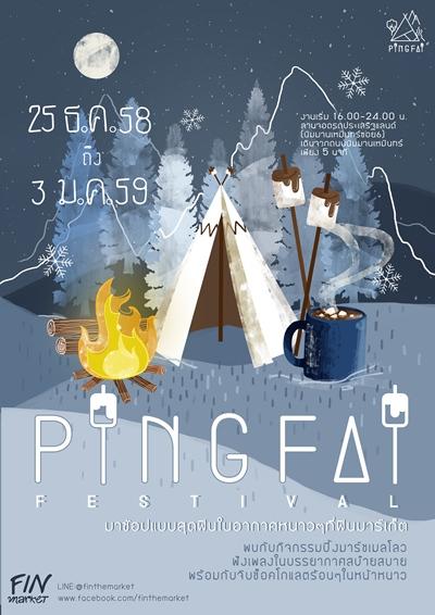 """FIN MARKET"" ตอน Ping Fai Festival (ผิงไฟเฟสติวัล) ที่เชียงใหม่"