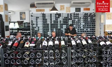 Great Fine Wine น้องใหม่ที่จะมาสะเทือนวงการไวน์ ชีส และวัตถุดิบนำเข้า