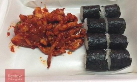 """""""ชูง มู คิม บับ""""  ยำปลาหมึกสไตล์เกาหลี"""