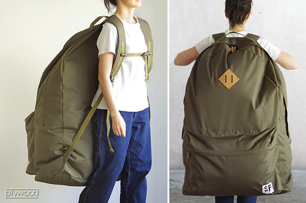 42a774fb2256 Say hello to 2019 s first bizarre trend – human-size backpacks