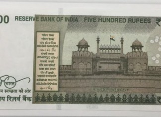rbi-issued-new-rs-500-notes